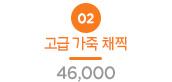[스팽] 고급 가죽 채찍 5260
